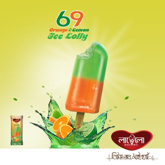 69 - Sixty Nine Lolly