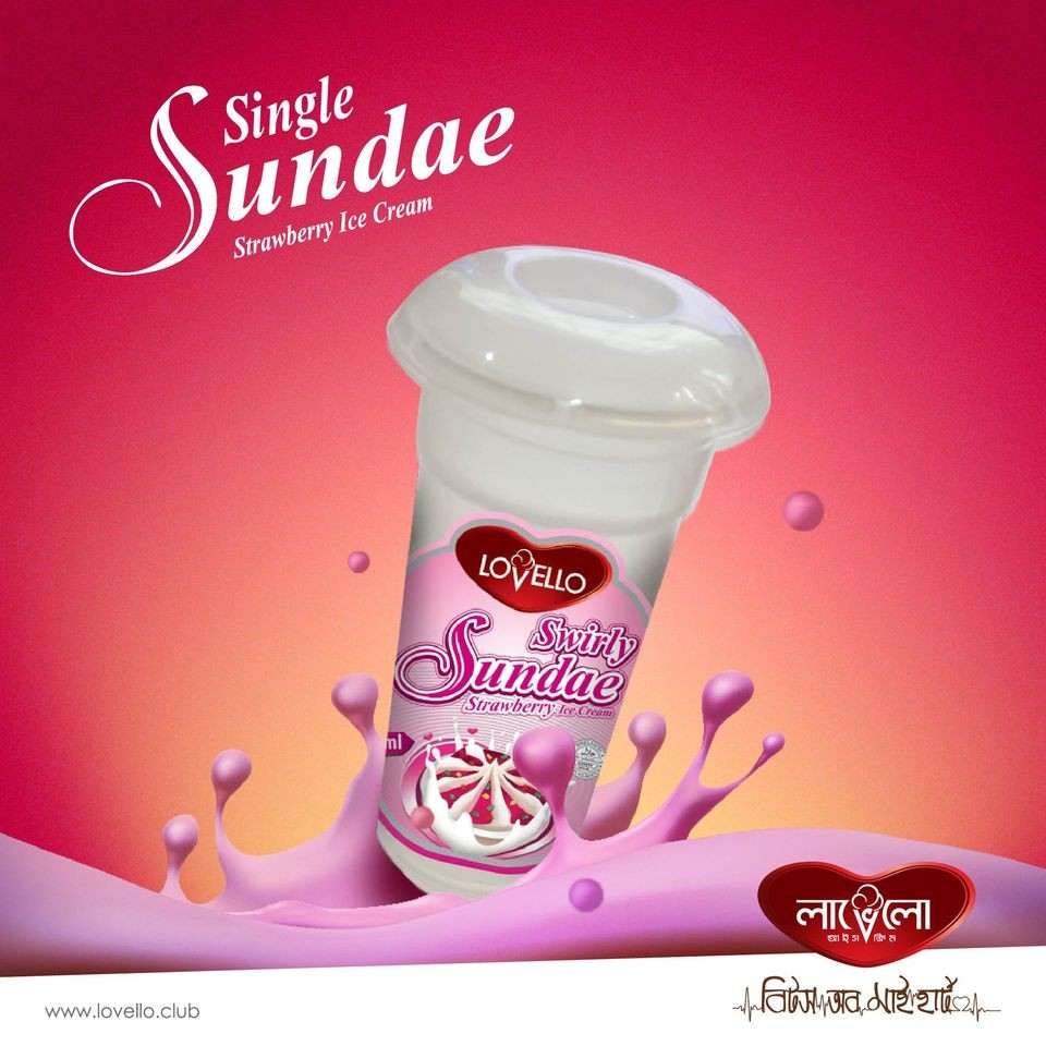 Strawberry Single Swirly Sundae